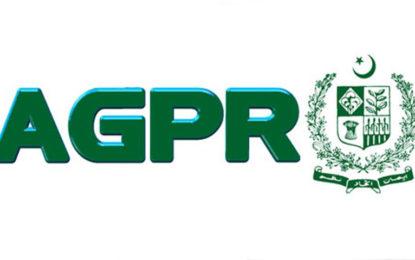اے جی پی آر نے کھرمنگ میں عارضی دفتر کھول دیا