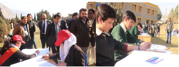 قومی احتساب بیورو (نیب) کے تعاون سے آغاخان ہائیر سیکنڈری سکول گلگت میں پینٹنگ کا مقابلہمنعقد