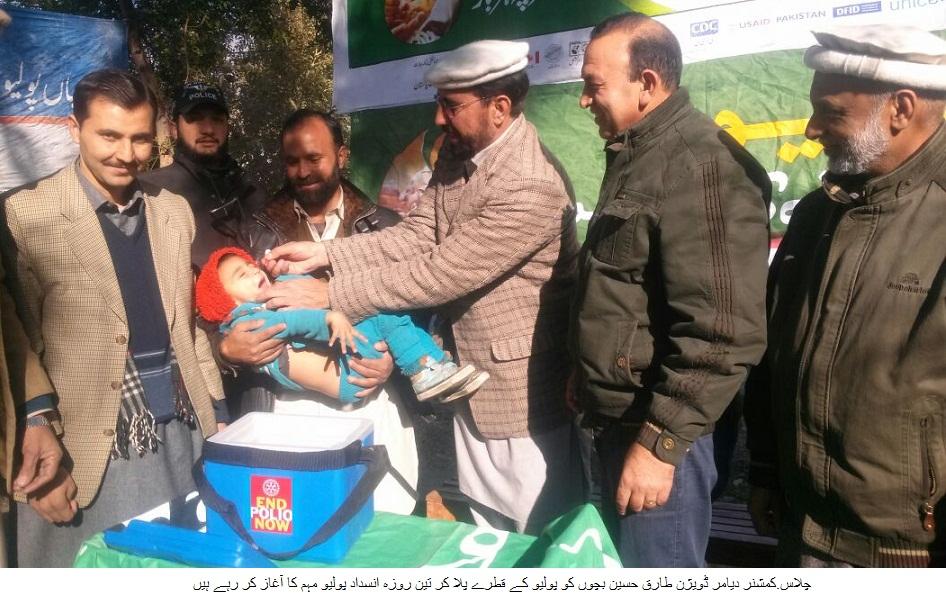 ضلع دیامر میں 47 ہزار بچوں اور بچیوں کو پولیو کے قطرے پلائے جائیں گے، مہم کا آغاز ہوگیا