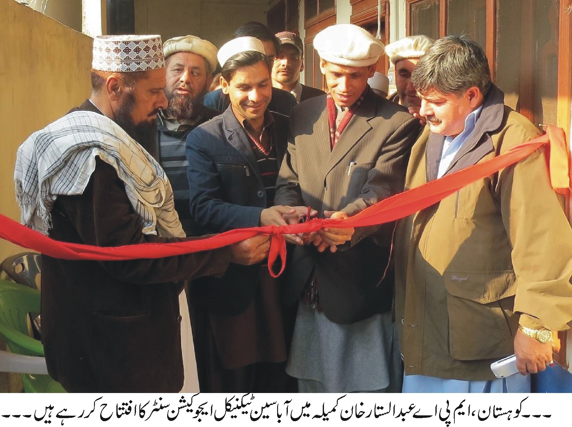 سودی کاروبار کرنے والوں کے خلاف سختی سے نمٹا جائے, ایم پی اے عبدالستار کی کوہستان انتظامیہ کو ہدایت