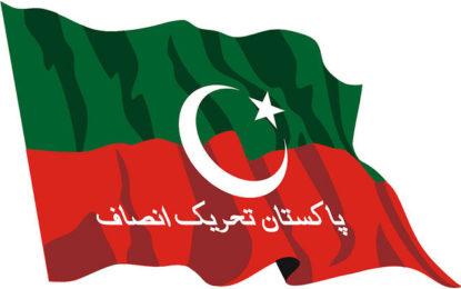 تحریک انصاف گلگت بلتستان کا امتحان