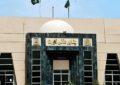 پشاور ہائی کورٹ نے بالآخر چترال کے 73 سال پرانے کیس کا فیصلہ دیدیا،زمین حوالہ کرنے کا حکم جاری