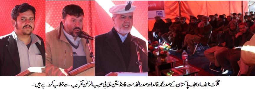 ونٹر پیکج، الخدمت فاونڈیشن نے ضلع گلگت کے دو سو افراد میں رضائیاں تقسیم کیں