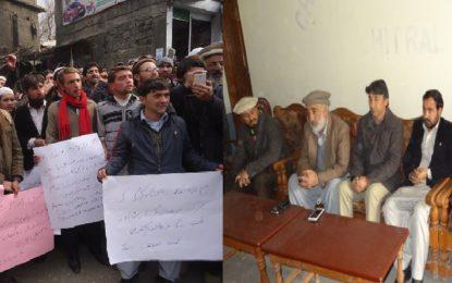 پی آئی اے کےچیرمین اور ایم ڈی کو برطرف، حادثے کی جوڈیشل انکوائری کی جائے، چترال میں پریس کانفرس، احتجاجی مظاہرہ