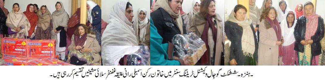 خواتین کو روزگار کے باعزت مواقعے فراہم کرنا حکومت کی اولین ترجیح ہے۔ رانی عتیقہ غضنفر