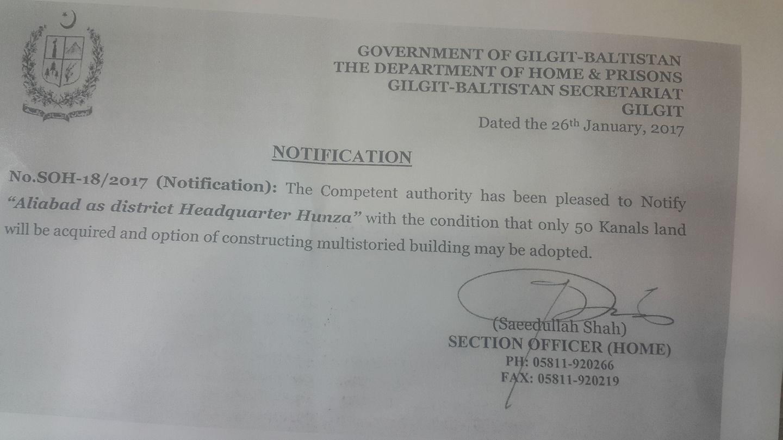 علی آباد کو ضلع ہنزہ کا ہیڈ کوارٹر بنا نے کانوٹیفیکشن جاری، سرکاری دفاتر کیلیے50کنال زمین درکار
