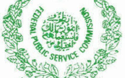 سکردو میں فیڈرل پبلک سروس کمیشن کے امتحانی سنٹر قائم کرنے مطالبہ