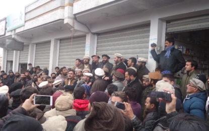 یونین کونسل کوہ کے عوام اور چترال ٹاون کے پاور کمیٹی کے مابین بجلی کی تقسیم کے حوالے سے چلنے والا تنازعہ حل