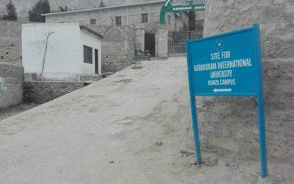 قراقرم یونیورسٹی ہنزہ کیمپس میں داخلوں کا سلسلہ جاری، کلاسز مارچ سے شروع ہونگے