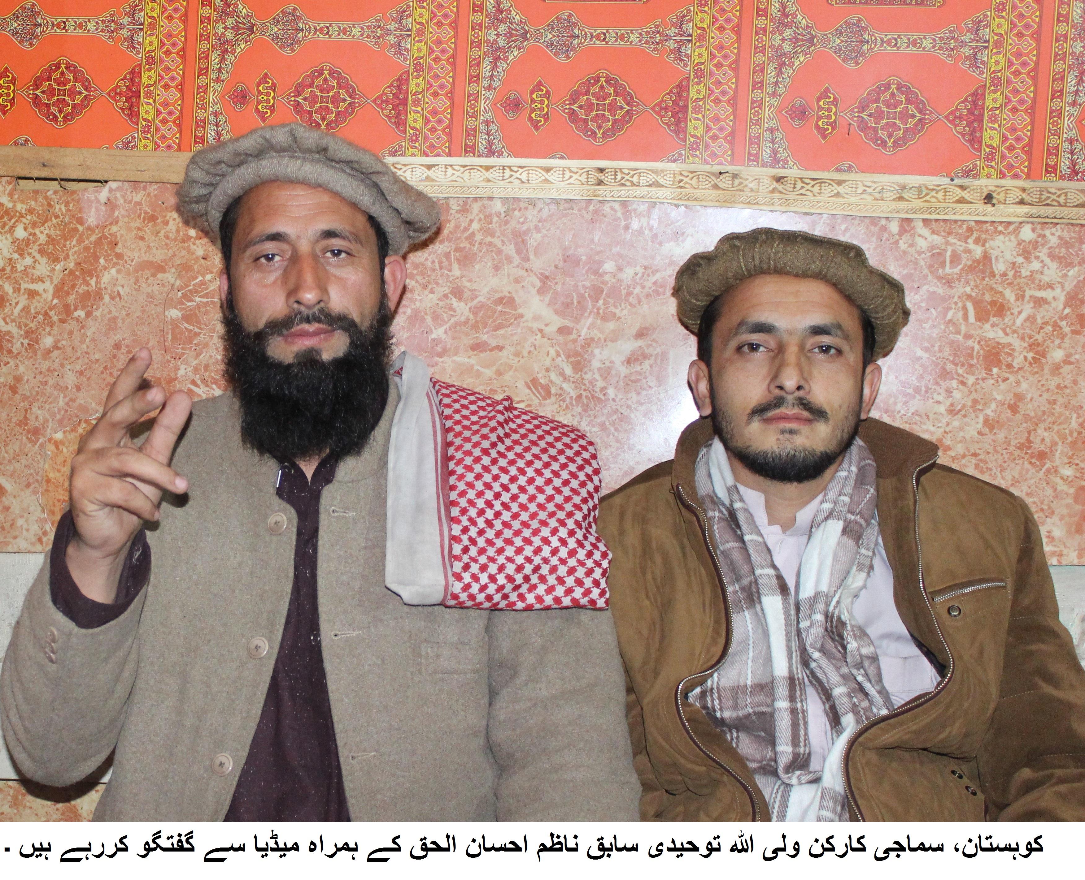 کوہستان: کوہستان، زلزلہ اور سیلاب متاثرین بدستور بے یار ومددگار۔ مولانا ولی اللہ توحیدی