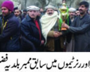 مستقیم میموریل امن شوٹنگ بال ٹورنامنٹ خومر کی ٹیم نے جیت لی