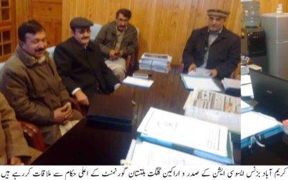 کریم آباد بزنس ایسوسی ایشن کے وفد کی مختلف محکموں کے سیکریٹریز سے ملاقات، مسائل حل کرنے کا مطالبہ