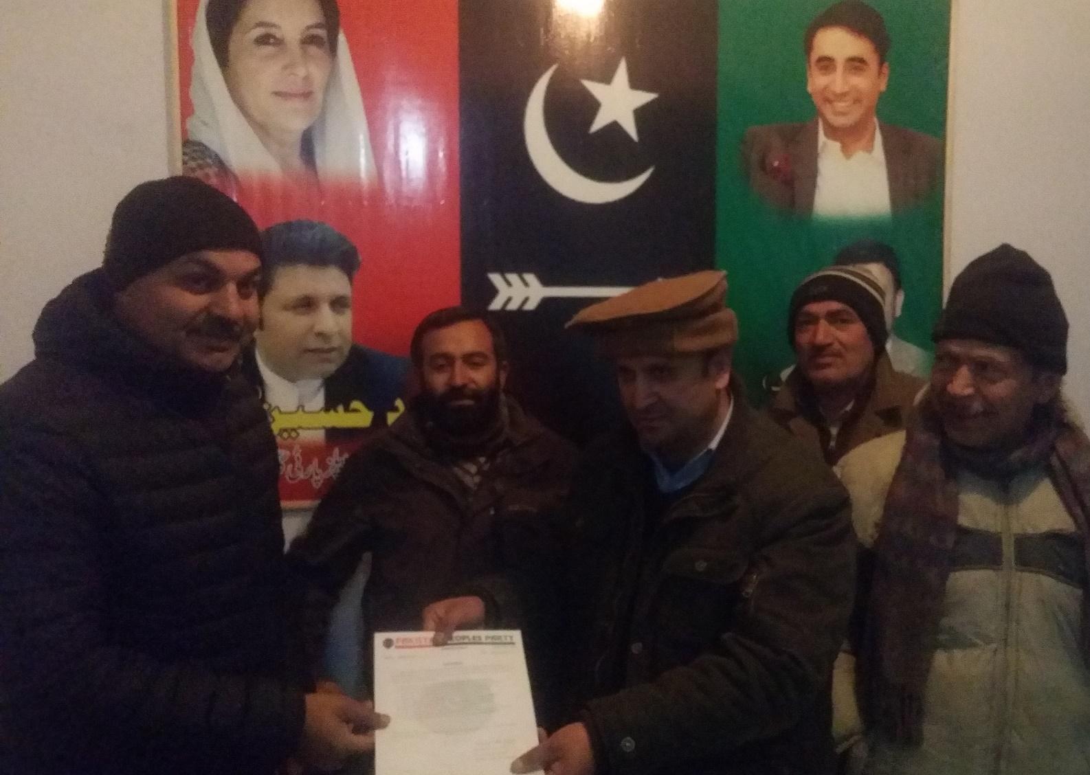 پیپلز پارٹی تحصیل علی آباد ہنزہ کے عہدیداروں کی تقرری ہو گئی، نوٹیفیکیشن جاری