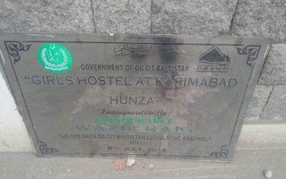 ہنزہ : تختی سیاست، سابق اسپیکر وزیر بیگ کا افتتاح کردہ گورنمنٹ گرلز ہاسٹل کریم آباد اب دوبارہ افتتاح کے لیئے تیار۔ ظہور کریم ایڈ وکیٹ صد ر پاکستان پیپلزپارٹی ہنزہ