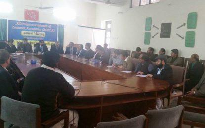 پورے ملک میں یکساں نظام تعلیم اور نصاب تعلیم نافذ کیا جائے۔ آل پاکستان پروفیسر اینڈ لیکچرار ایسوسی ایشن