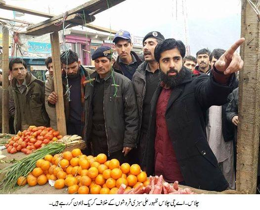 چلاس، مہنگی اشیا بیچنے والے تاجر اور سبزی فروش جیل پہنچ گئے