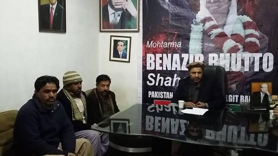 گلگت بلتستان میں مسلم لیگ ن  حکمرانی نہیں بدمعاشی کر رہی ہے، پیپلزپارٹی میڈیا سیل کا الزام
