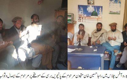 چلاس: راجا حسین خان مقپون مرحوم کی پانچویں برسی کے موقع پرتقریب منعقد
