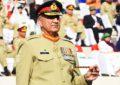 چیف آف آرمی سٹاف جنرل باجوہ نے ہنزہ میں کیڈٹ کالج کے قیام کے لئے باقاعدہ احکامات جاری کر دیے ہیں، میر غضنفر