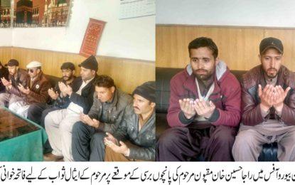 استور: راجا حسین خان مقپون کی پانچویں برسی کے سلسلے میں کے پی این آفس استور میں تقریب منعقد ہوئی