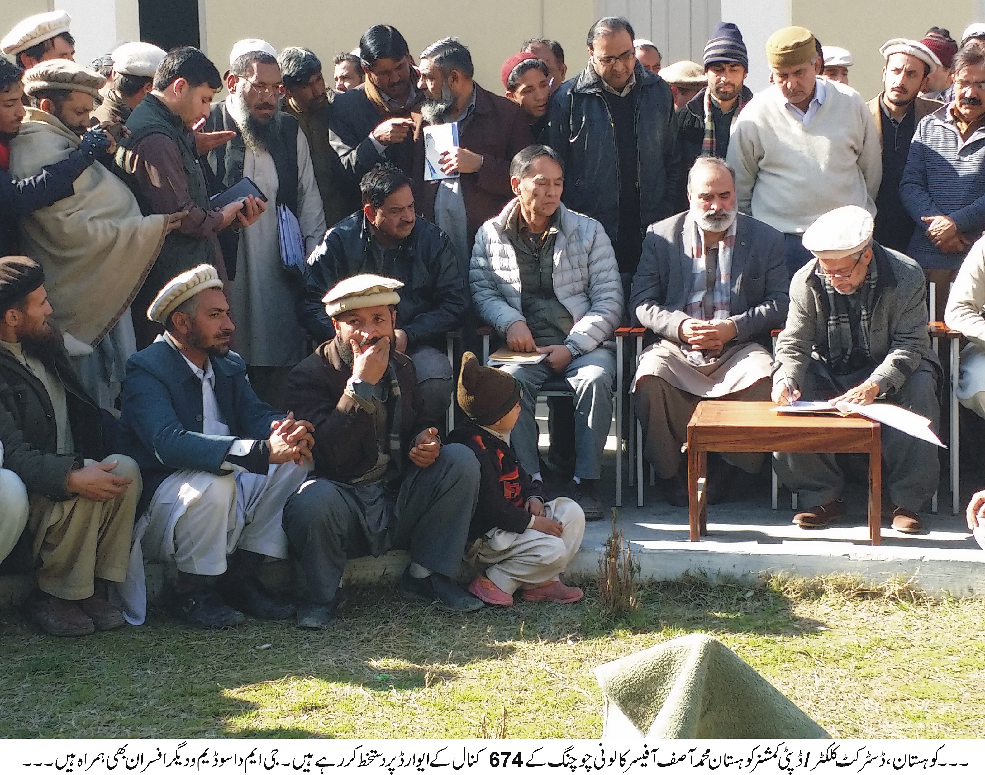 کوہستان: داسو ڈیم میں زیراستعمال 674کنال اراضی و املاک کیلئے 825ملین روپے کا ایوارڈجار ی
