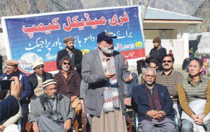 کوہستان: کوز پھروا میں واپڈا اور داسو ڈیم انتظامیہ کی جانب سے فری میڈیکل کیمپ کا انعقاد
