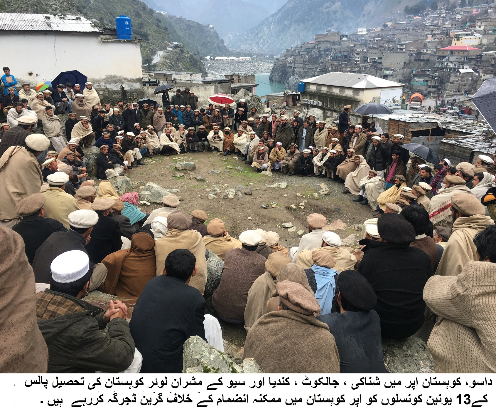 تحصیل پالس کے تیرہ یونین کونسلوں سمیت کسی بھی علاقے کو اپر کوہستان میں شامل کرنے کی شدید مخالفت