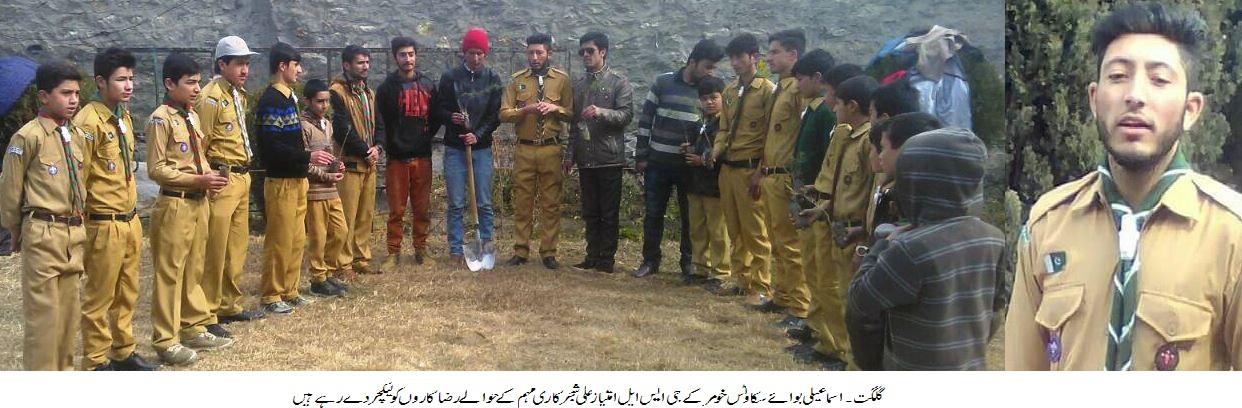 اسماعیلی بوائے سکاوٹس خومر یونٹ نے گرین پاکستان شجر کاری مہم میں حصہ لیا