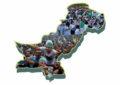 مردم شماری کے لئے کوہستان میں کنٹرول روم قائم کردیا گیا
