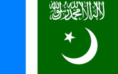 گلگت بلتستان پاکستان کے سرحدوں کا محافظ ہے۔ سراج الحق