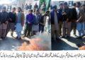 استور: محکمہ ہیلتھ میں بھرتیوں کے خلاف عارضی ملازمین کی طرف سے احتجاج