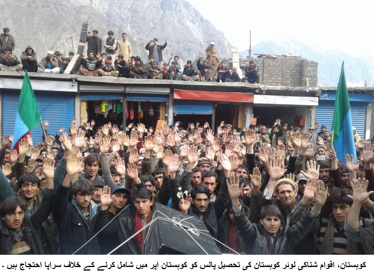 کوہستان : پالس کو خیبر پختونخواہ حکومت کی جانب سے ممکنہ طورپر کوہستان اپر میں شامل کرنے کے خلاف شتیال میں احتجاج