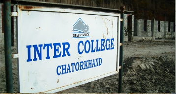 اشکومن: انٹر کالج چٹورکھنڈکی عمارت دس سال گزر جانے کے باوجود نامکمل