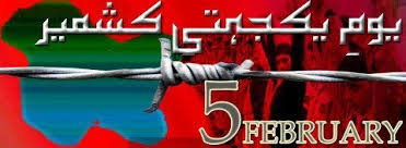 گلگت بلتستان کے عوام کشمیر کی حق خود ارادیت کے لئے 70 سالوں سے قربانی دیتے چلے آرہے ہیں۔ شیخ محمد جواد حافظی