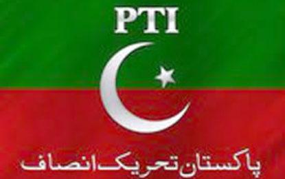 تحریک انصاف ناجائز ٹیکس کے خلاف سیسہ پلائی ہوئی دیوار بن کر کھڑی رہے گی، پاکستان تحریک انصاف گلگت بلتستان