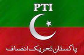 ضلع غذر میں کاررکنوں کوحراساں کیا جا رہاہے۔ تقی اخونذادہ سیکریٹری اطلاعات پاکستان تحریک انصاف