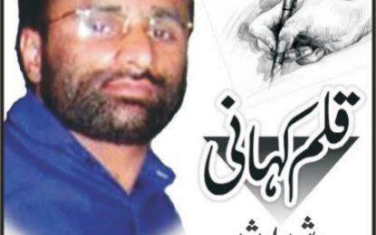 سینئر صحافی رشید ارشد کو قتل کی دھکمیاں، پولیس نے مقدمہ درج کر کے تفتیش کا آغاز کردیا