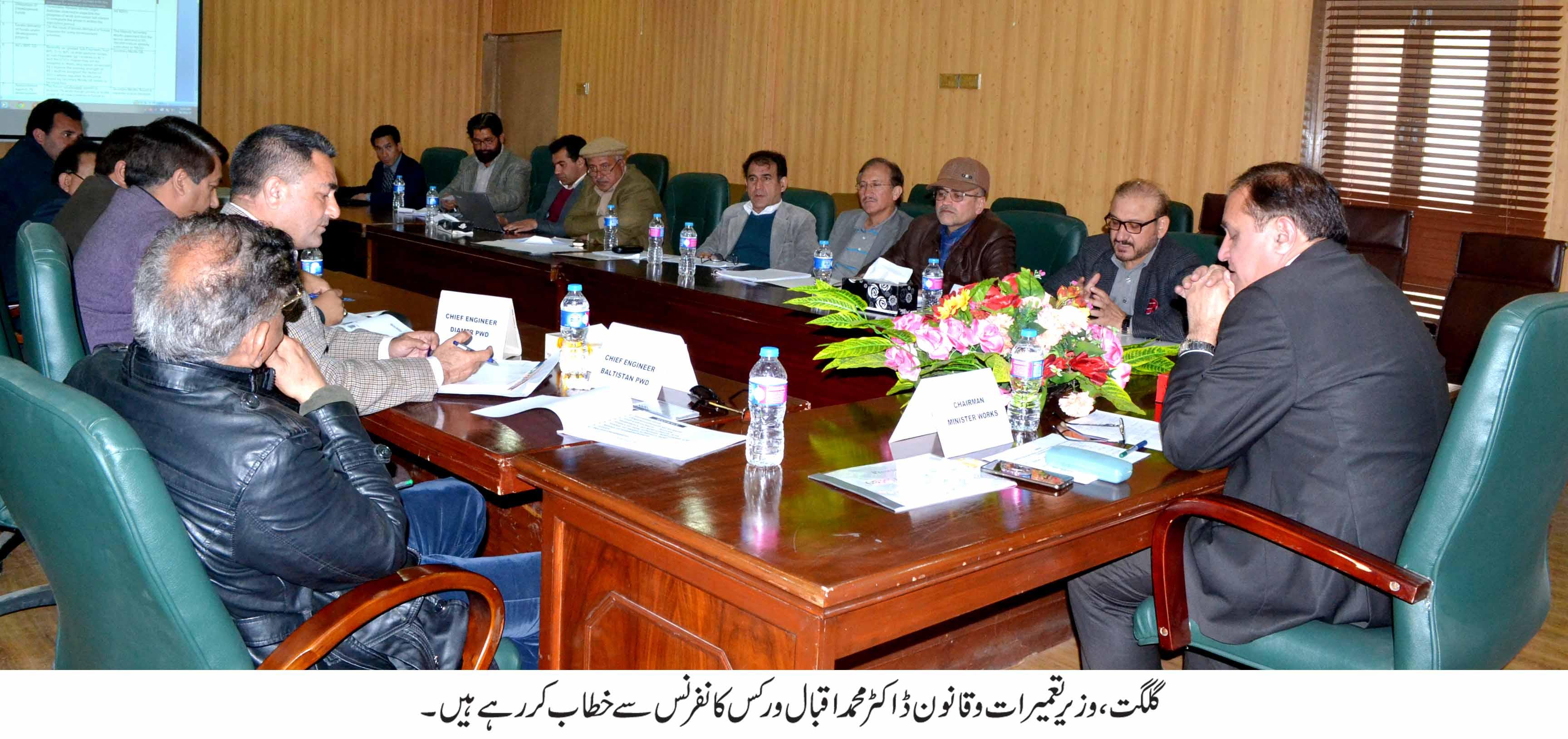 سرکاری افسیران عوامی خدمت کو اپنا شعار بنائے۔ صوبائی وزیر تعمیرات
