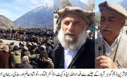 متاثرین ڈیم کا گوہر آباد چلاس میں احتجاجی مظاہرہ، ضلعی انتظامیہ اور واپڈا کے خلاف نعرہ بازی