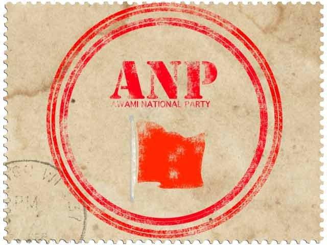 گلگت میں سیاسی کارکنوں نےاے این پی میں شمولیت اختیار کرلی