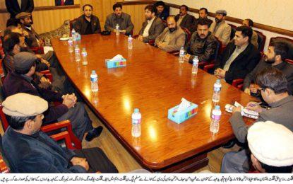 وزیراعلیٰ گلگت بلتستان کے زیر صدارت اجلاس میں 19مارچ کو سیف الرحمن شہید کی برسی منانے کا فیصلہ