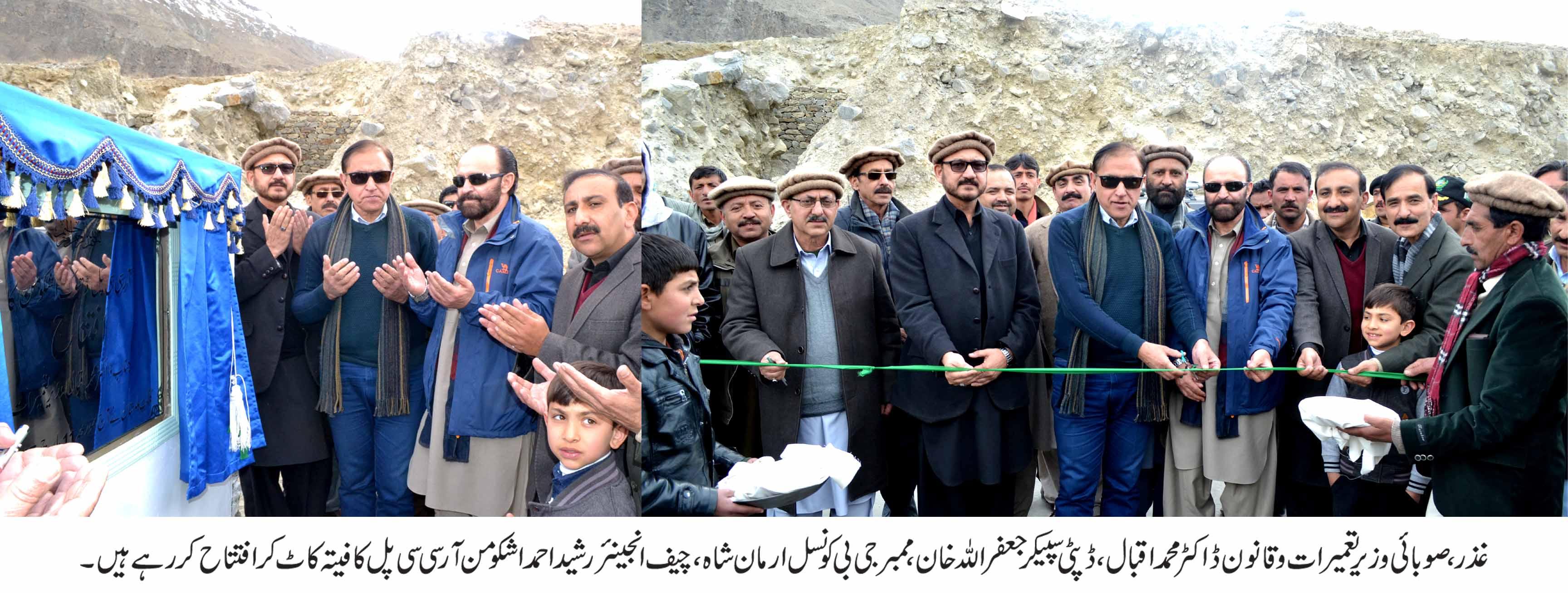 مسلم لیگ کی حکومت سے پہلےگلگت بلتستان بیمار منصوبوں کا قبرستان بنا ہو اتھا۔ صوبائی وزیر تعمیرات وقانون