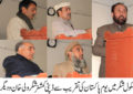 گرلز ہائر سیکنڈری سکول شگر میں یوم پاکستان کی مناسبت سے تقریب کا اہتمام