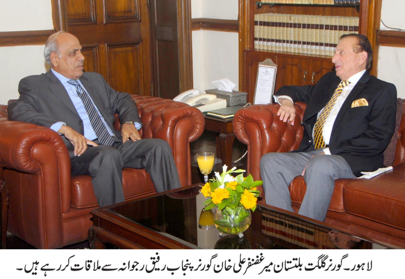 گور نر میر غضنفر علی خان سے گور نر پنجاب کی ملاقات