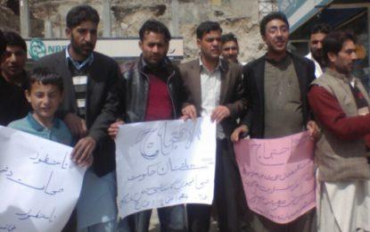 حکومت صحافیوں کا معاشی قتل بند کرے، استور پریس کلب کا مطالبہ