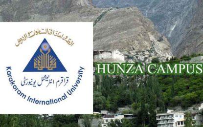 قراقرم یونیورسٹی ہنزہ کیمپس ناصر آباد میں تعمیر کی جائے، زمین کی کوئی کمی نہیں، ہنزہ شناکی یوتھ موومنٹ