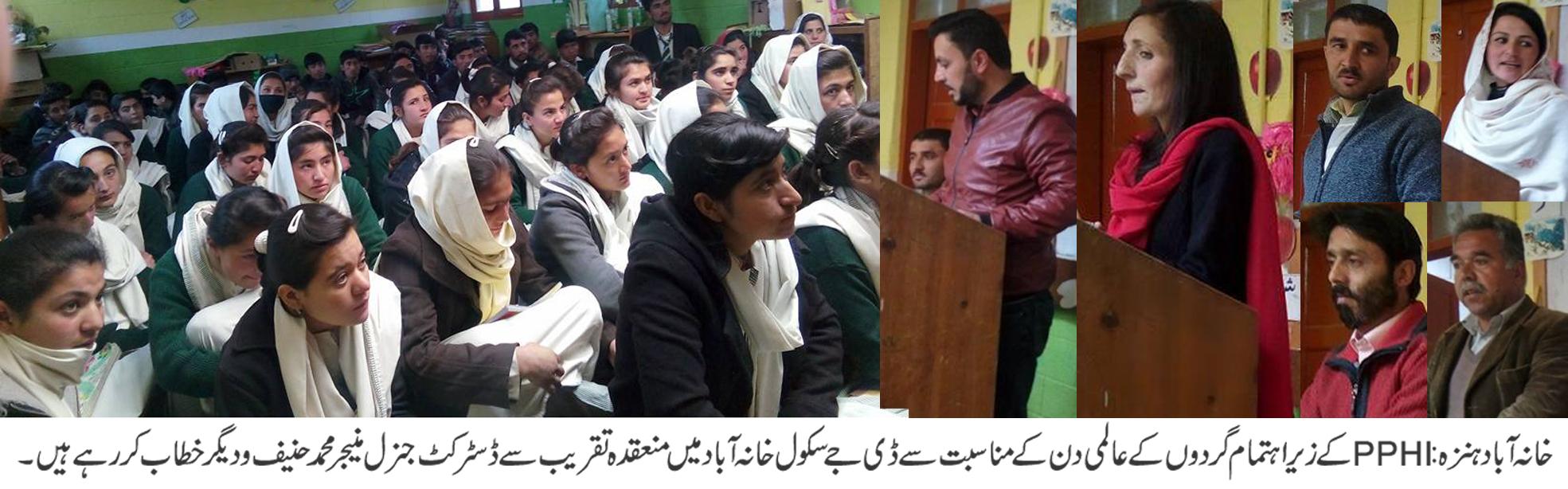 خانہ آباد ہنزہ میں گردے کی بیماریوں کے بارے میں معلومات فراہم کرنے کا سیشن منعقد