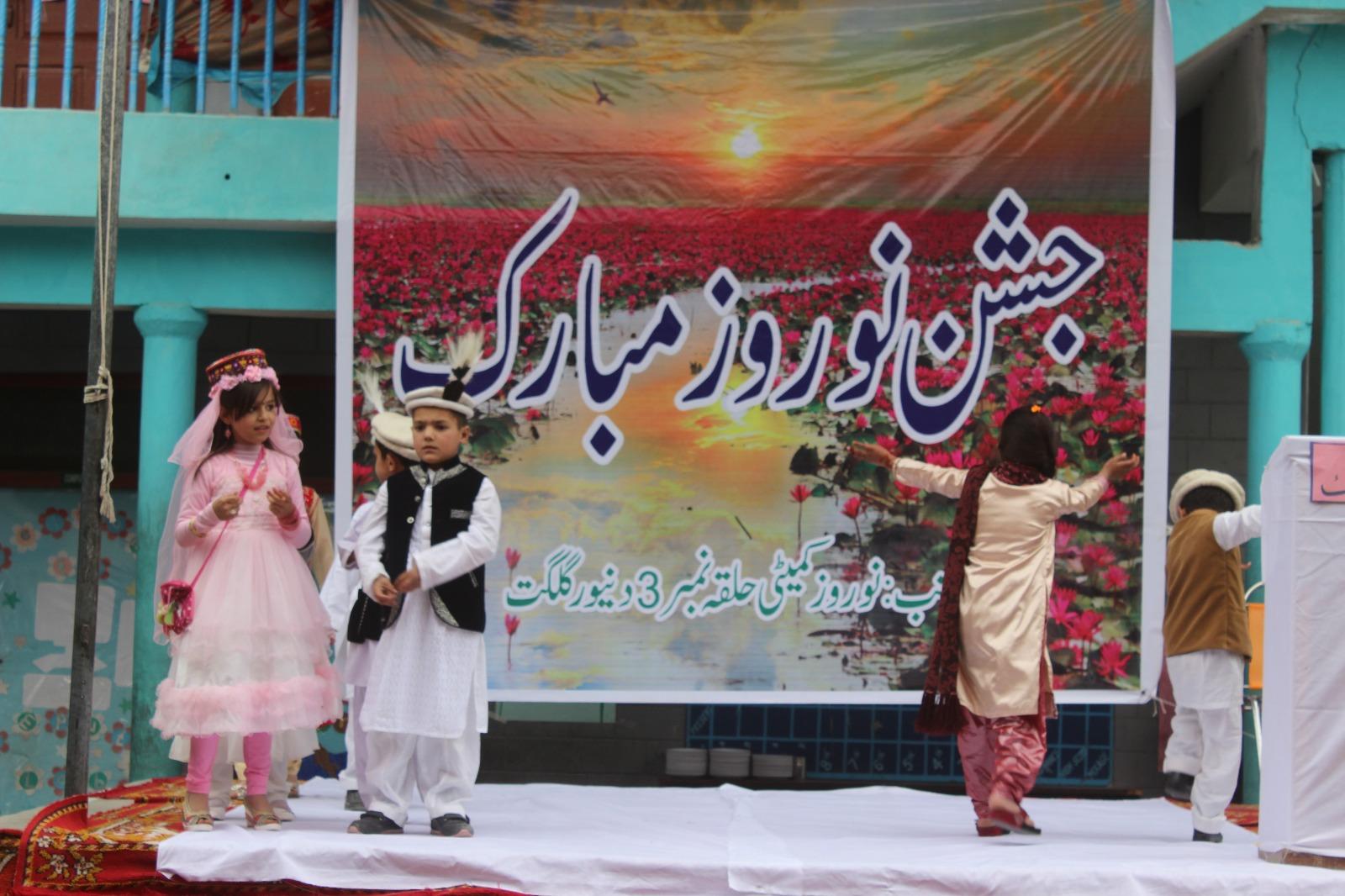 جشنِ نوروز کی مناسبت سے دنیور میں رنگارنگ تقریب منعقد