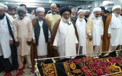 مولانا موسی بیگ نجفی کی تدفین لاہور میں کردی گئی