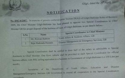 وزیر اعلی گلگت بلتستان کے سپیشل کوآرڈینیٹرز کے ناموں کا اعلان ہوگیا